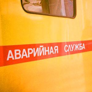 Аварийные службы Михайловского