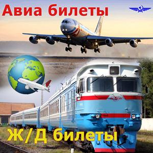 Авиа- и ж/д билеты Михайловского
