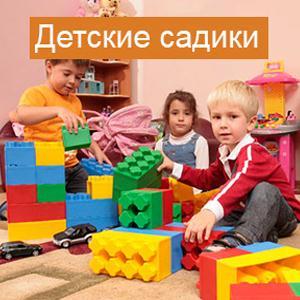 Детские сады Михайловского