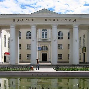 Дворцы и дома культуры Михайловского