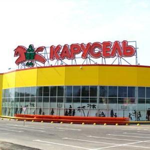 Гипермаркеты Михайловского
