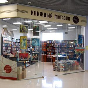 Книжные магазины Михайловского