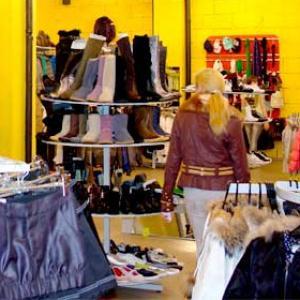 Магазины одежды и обуви Михайловского