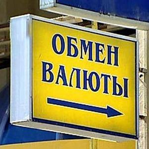 Обмен валют Михайловского
