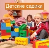Детские сады в Михайловском