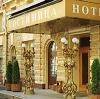 Гостиницы в Михайловском