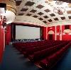 Кинотеатры в Михайловском