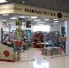Книжные магазины в Михайловском