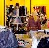 Магазины одежды и обуви в Михайловском