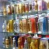 Парфюмерные магазины в Михайловском