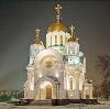 Религиозные учреждения в Михайловском