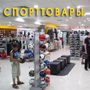Спортивные магазины Михайловского